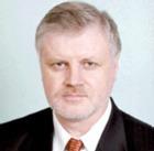 """Спикер Сергей Миронов - глава """"Справедливой России"""""""