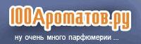 Открылся новый интернет-магазин парфюмерии 100ароматов.ру
