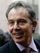 Кто приобретет галстук Тони Блэра?