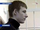 Организатор нацистской группировки получил свой срок
