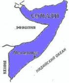 Африканский союз одобрил военные действия Эфиопии в Сомали
