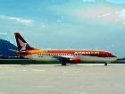 """В Индонезии пропал самолет """"Boeing-737"""""""