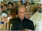 Президент Путин встретил Рождество в Ново-Иерусалимском монастыре