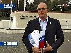 Россия подала заявочную книгу на проведение Олимпиады