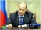 Президент Владимир Путинзаявил, что потери России из-за газовых соглашений с Белоруссией составят 3,3 миллиарда долларов