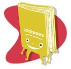 Заведи свой дневник на MyJane.ru!