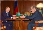 Президента Татарстана поздравил с 70-летием Президент России