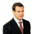 Медведев: поддержим отечественных производителей медтехники!