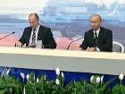 Как проходит пресс-конференция Путина