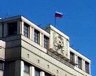 Президент России сможет временно отстранять губернаторов от должности