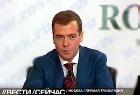Медведев не стал раскрывать своих планов
