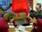 """Данные exit-polls ВЦИОМ - на выборах региональных парламентов в 9 регионах лидирует """"Единая Россия"""""""