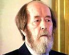 Объявлены лауреаты премии Солженицына - литературовед Сергей Бочаров и лингвист Андрей Зализняк