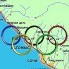 Гостиницы Сочи готовы к Олимпиаде-2014