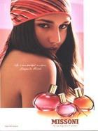 Лучшие в парфюмерии