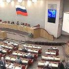 Госдума повысила МРОТ до 2300 рублей