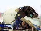 Некоторым пассажирам разбившегося Ту-134 будут вручены государственные награды
