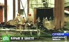 """На шахте """"Ульяновская"""" погибло 106 человек, судьба 4 горняков не известна"""