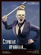 MaiNaiM на Russian Fashion Week