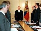 В России 21 марта объявлено днем траура