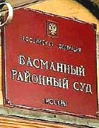 Мэр Красноармейска Михаил Булгаков арестован за мздоимство