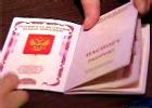 Для россиян изменились правила получения виз в Литву и Великобританию