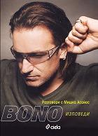 Рыцарь Боно