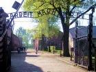Российская экспозиция в Освенциме закрыта по просьбе России