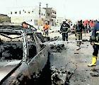 Если в центре Москвы прогремел взрыв - это не всегда теракт?