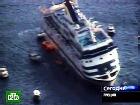 В Эгейском море сел на мель круизный лайнер: спасены 1500 человек