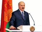Так есть у Лукашенко третий сын или нет?