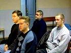 """Подсудимых по """"делу Ульмана"""" объявили в розыск"""