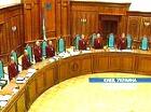 Конституционный суд Украины начал рассмотрение вопроса о конституционности указа президента о роспуске парламента