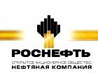 """""""Нефть-Актив"""" победил в очередном аукционе по продаже активов """"ЮКОСа"""""""