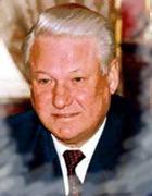 Скончался первый президент России Борис Ельцин