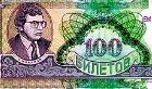 Суд приговорил создателя МММ Сергея Мавроди к лишению свободы и взысканию с него денег