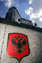 На этой неделе Московскую регистрационную службу обвинили во взятках и обыскали