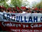 В Стамбуле сегодня проходила массовая антиправительственная демонстрация