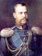 Память о любви императора Александра II уйдет с молотка