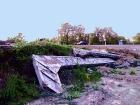 МИД Украины пока не дождался объяснений по факту сноса памятника в Подмосковье