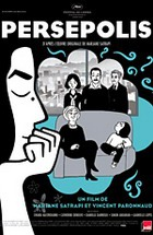 Иран просит запретить показ картины на Каннском кинофестивале