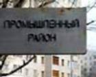 В Ставрополе произошла массовая драка между чеченцами и русскими, есть жертвы
