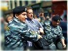 В Москве милиция разогнала марш геев напротив здания мэрии