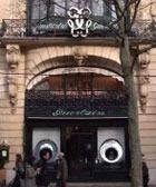 Парфюмерный гид по Парижу