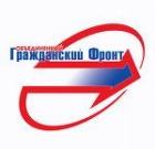 """В Питере """"несогласные"""" будут маршировать 9 июня"""