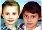 Объявлена награда за информацию о похищенных в Санкт-Петербурге детях - 100 тыс. долларов