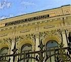 Центробанк отобрал лицензию еще у одного банка