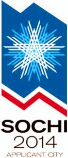 """Основная группа заявочного комитета """"Сочи-2014"""" вылетела в Гватемалу"""