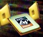 Первые процессоры AMD Phenom появятся в продаже этой осенью