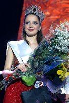 Мисс Москва - 2007